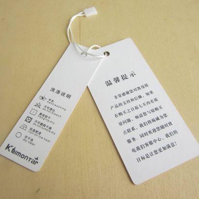 无锡专业吊牌印刷江阴印刷厂