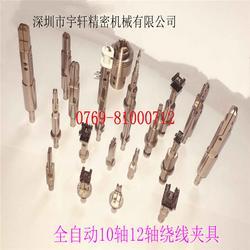 全自动绕线机器高低频变压器绕线夹头夹具