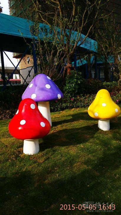 仿真蘑菇雕塑 植物玻璃钢雕塑