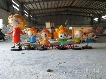 户外卡通小朋友造型雕塑纤维小朋友模型制作