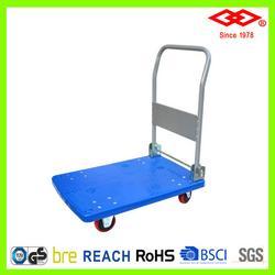 塑料平板手推车、物流折叠平板车、静音推车