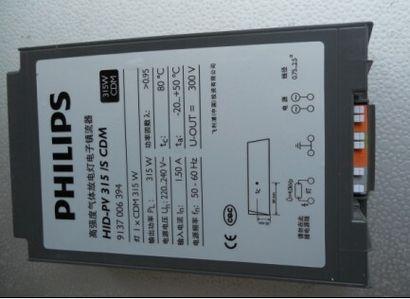 飞利浦HID-PV 315W电子镇流器