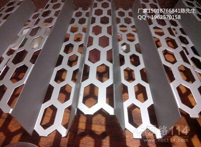 铝合金网板,广州铝网板,护栏网板