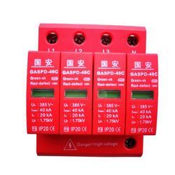 国安电源浪涌保护器GASPD-40C/4(20-40KA)