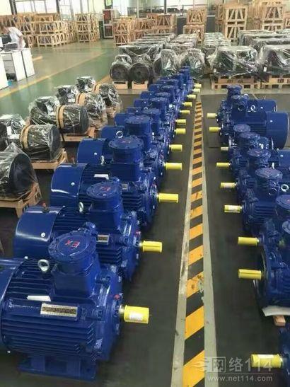 新型防爆电机YB3/YBX3-75KW4级显著节能效果