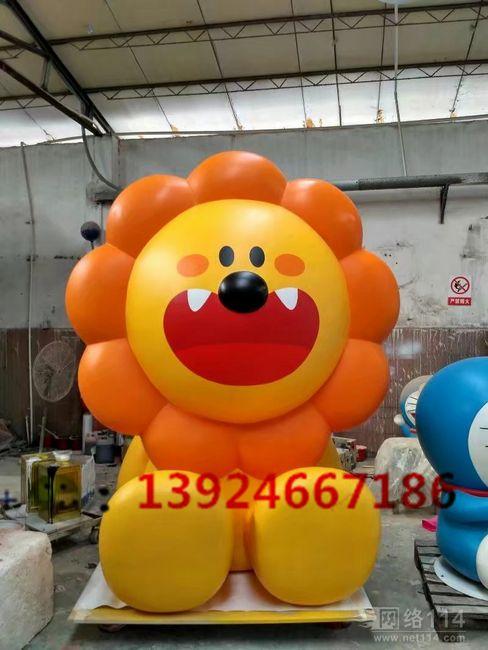 惠州纤维展览公仔雕塑企业展览形象卡通定做