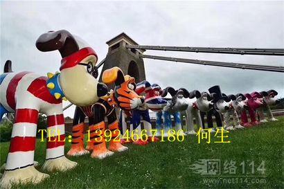 2018年新款吉祥物小狗雕塑图片