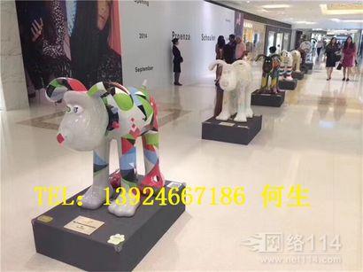 上海商业街景观小狗雕塑卡通彩绘狗雕塑图片