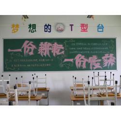 厂家定做诺迪士中高档教学环保粉笔搪瓷绿板