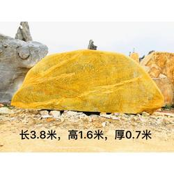 园林庭院风景石校园主题刻字石大型黄蜡石