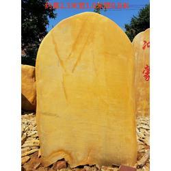 江西景观石地标刻字石小区黄蜡石门牌石