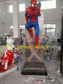 花盆玻璃钢雕塑公司查看原图(点击放大)