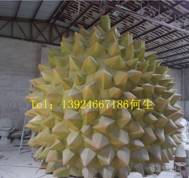 热带水果榴莲雕塑苹果雕塑