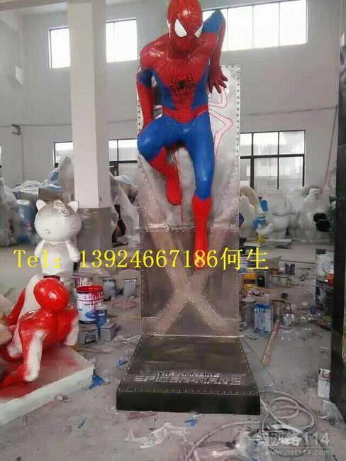 花盆玻璃钢雕塑公司