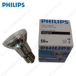 飞利浦Par2050W反射型卤素灯