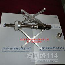 上海固宇钢管内壁喷涂器