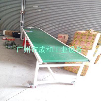 广州物流输送带,广州物流传送带