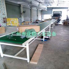 广州电商输送带,广州电商传送带
