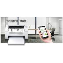 智能音响打印机 数据采集传输 数码产品开发设计 厂家方案商