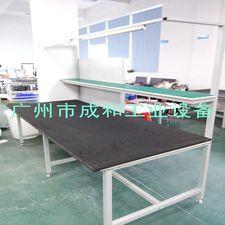 广州花都区防静电工作台生产厂家