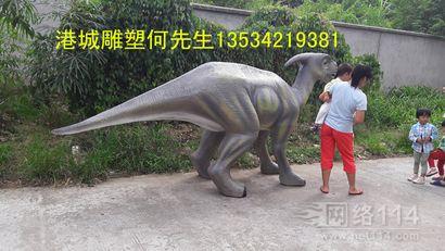 东莞仿真动物雕塑 玻璃钢恐龙雕塑