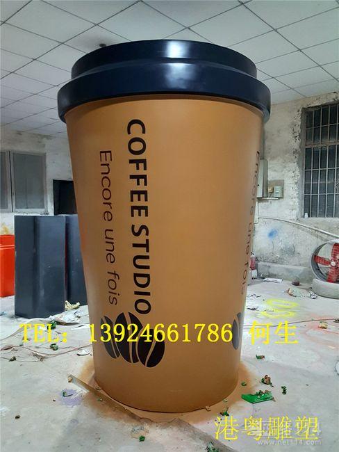 户外大型仿真咖啡杯雕塑茶杯模型定做厂家