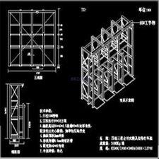 广州荔湾模具架,广州萝岗模具架