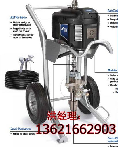Steel pipe environmental protection anti-corrosion spraying machine
