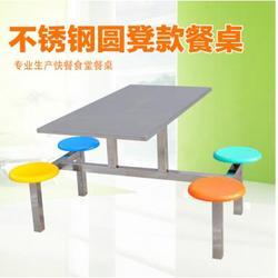 不锈钢连体餐桌员工学校食堂餐桌圆凳款餐桌椅餐饮店饭店餐桌椅