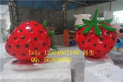 仿真各种水果玻璃钢雕塑