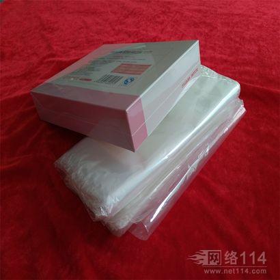 保健品盒子收缩膜 纸盒子包装薄膜