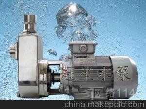 直联式离心泵耐腐蚀污水提升泵40FX-15不锈钢水泵厂家直销