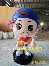 深圳品牌形象卡通雕塑动漫卡通雕塑查看原图(点击放大)
