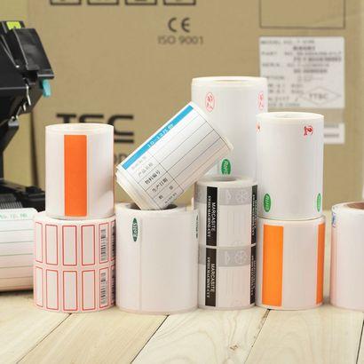 锡龙印刷厂无锡哪家印刷价格便宜