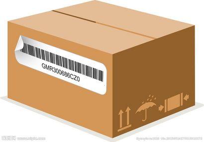 无锡包装箱定做无锡包装盒定做
