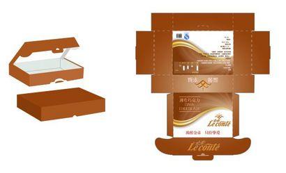 包装纸箱批发价格_纸箱包装厂无锡包装盒定做