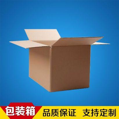 无锡包装纸箱无锡包装箱定做