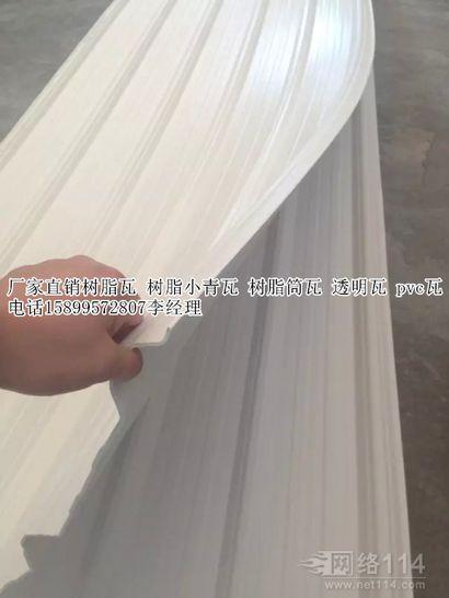 广州生产upvc复合瓦厂家 防腐蚀瓦 耐酸碱瓦厂家直销