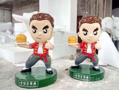 深圳茶餐厅形象卡通公仔定做工厂价格