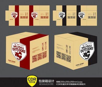 无锡包装箱定做无锡包装箱印刷