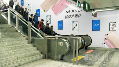 2017―2021年杭州风盛传媒地铁1号线媒体资源正式招商!