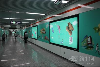 杭州地铁站牌广告