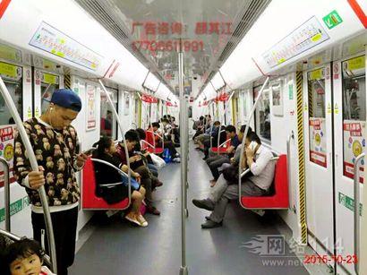 杭州地铁车身广告