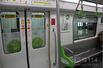 杭州地铁车厢、列车、广播广告开始对外招商!