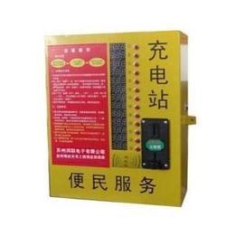 西安电动车充电桩