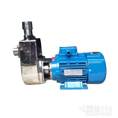 广州盐水泵价格广东盐水增压泵选型 不锈钢耐腐蚀海水自吸泵参数