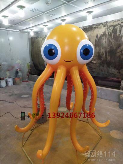 海洋主题公园雕塑章鱼造型雕塑