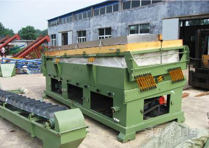黑龙江重力分级机