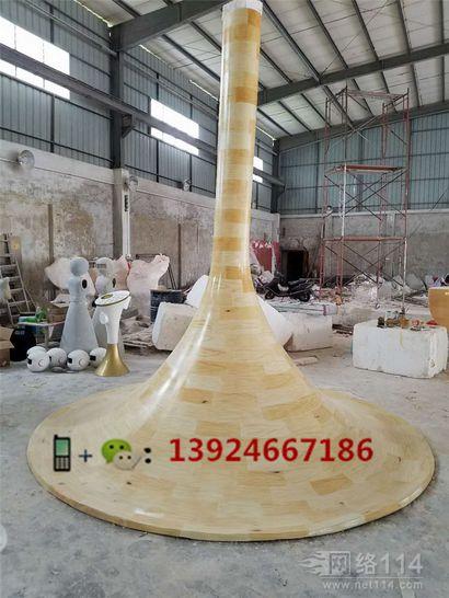 玻璃钢喇叭造型雕塑纤维喇叭模型