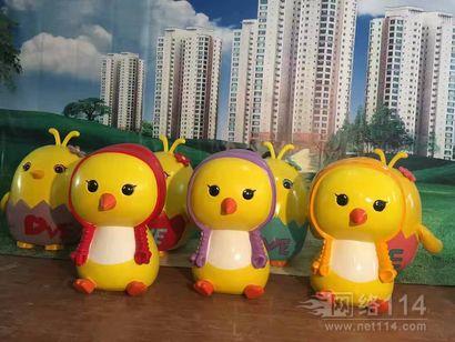 鸡年卡通雕塑公仔制作工厂玻璃钢鸡年卡通形象